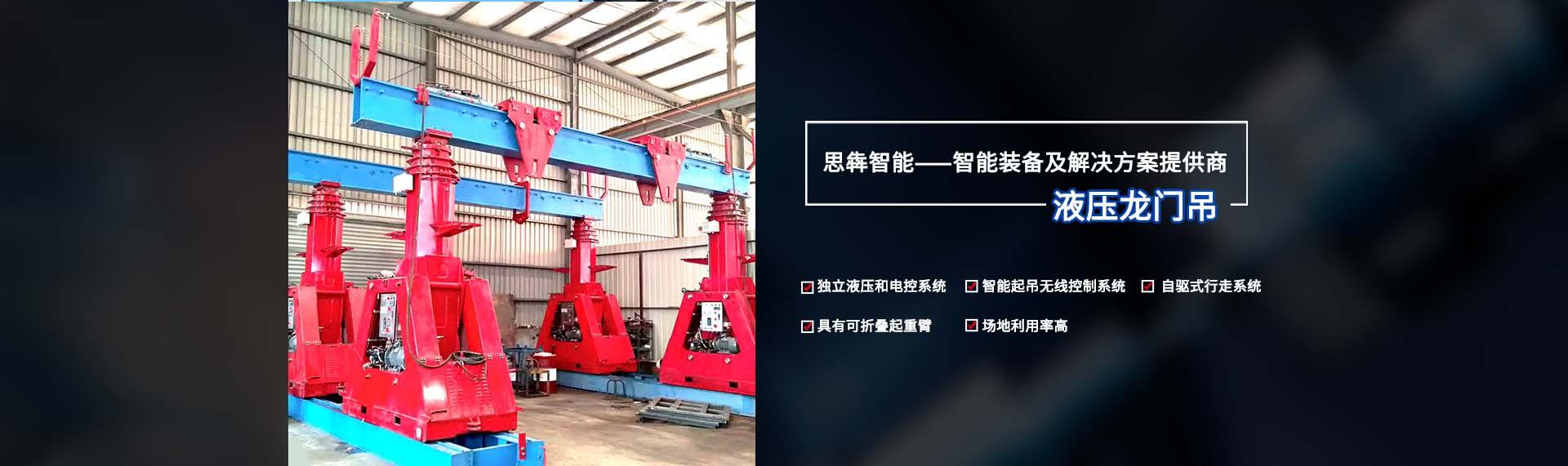 制造液压升降平台,生产滚珠丝杆升降台